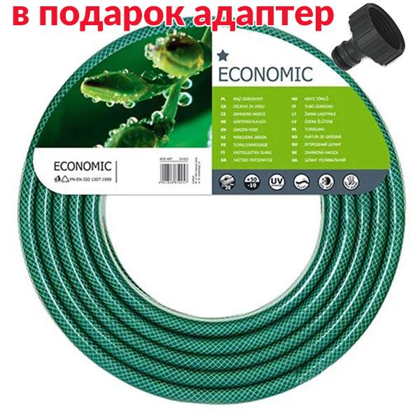Шланг поливальний Cellfast ECONOMIC 3/4 (бухта 20м.), ціна за бухту