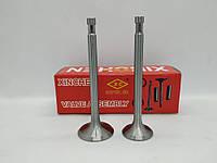 Клапаны (пара) Ø7 mm - 180N