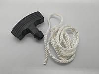 Ручка стартера с веревкой - 168F
