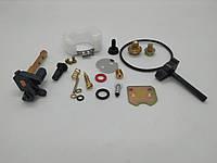 Ремкомплект карбюратора - 177F