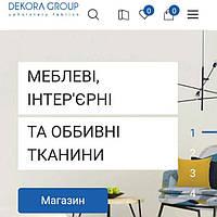 Зустрічайте новий сайт!