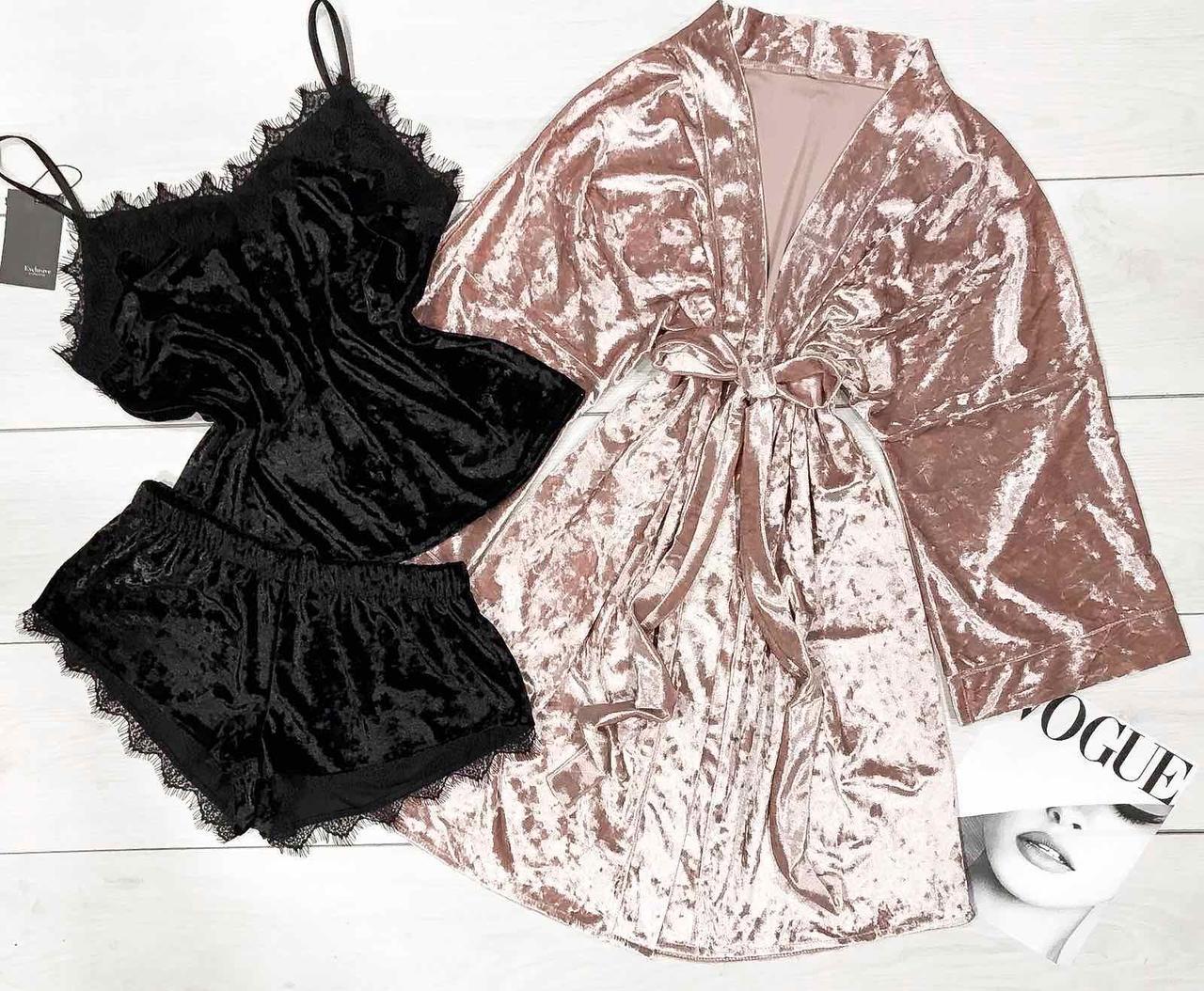 Модний велюровий комплект для будинку жіночий
