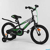Велосипед двухколесный детский Corso R 16 дюймов (4-6 лет)