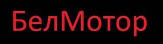Мотоблоки и мотокультиваторы Белмотор