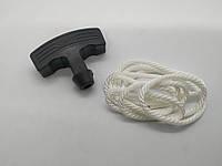 Ручка стартера с веревкой - 178F/186F