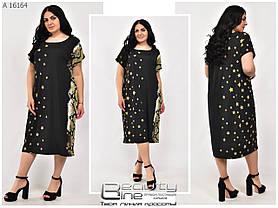 Женское платье , летнее, красивое, с принтом  Большого размера 50\52\54\56\58\60\62\64