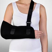Бандаж для поддержки руки (Косынка Люкс) - Ersamed SL-01