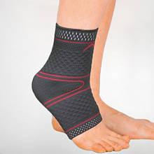 Бандаж эластичный трикотажный на голеностопный сустав - Ersamed REF-719