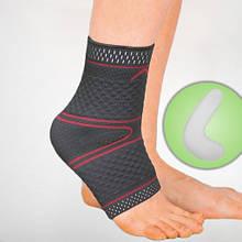 Бандаж эластичный трикотажный на голеностопный сустав с силик. вкладкой типа Малое - ErsamedREF-720