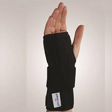 Шина-бандаж неопреновый для фиксации лучезапястного сустава (левая-правая), универс. - Ersamed ERSA-206