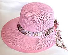 Шляпа-козырек пляжная Fashion (58 см) розовая
