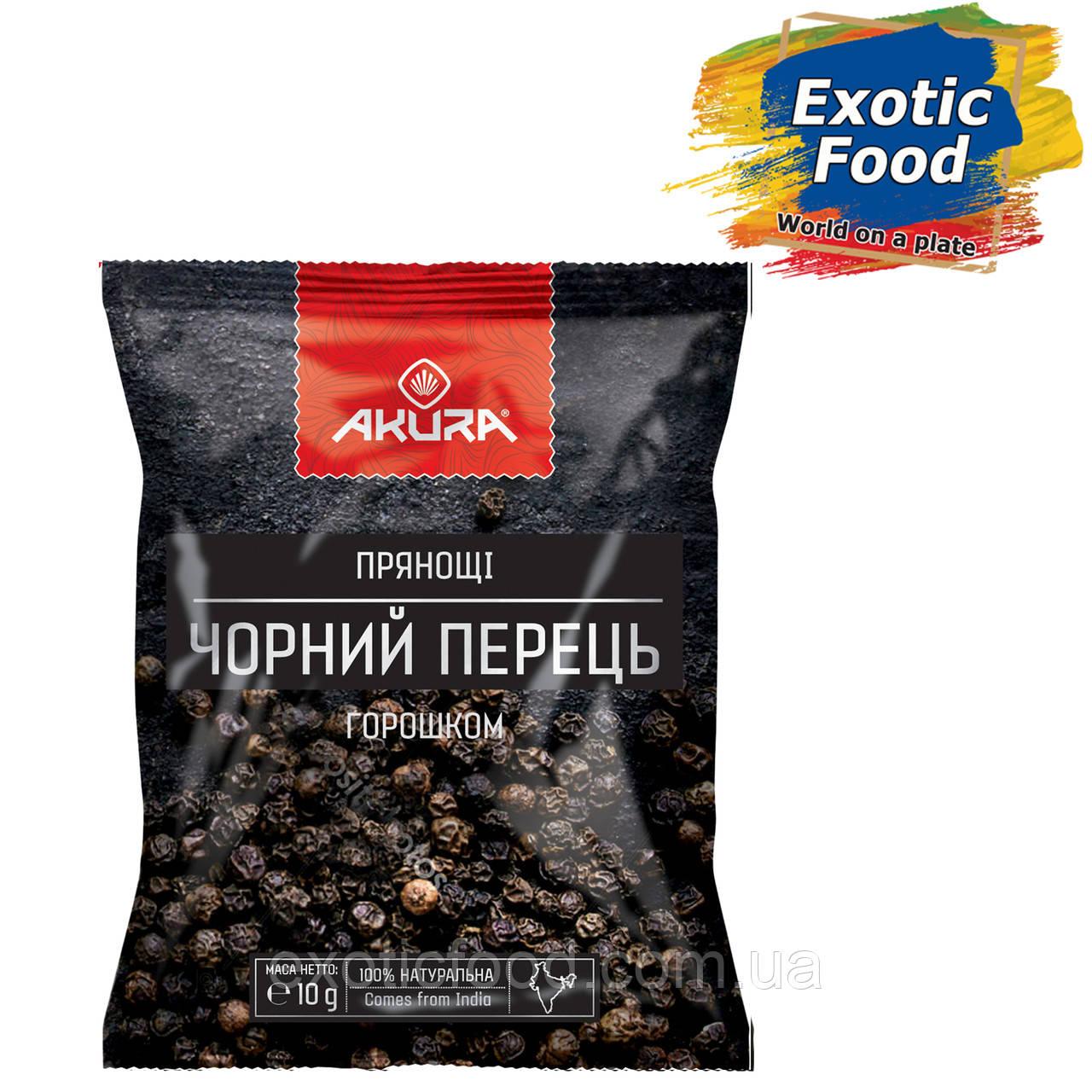 """Перец черный горошком 15 г ТМ """"AKURA"""""""