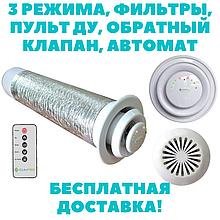 Рекуператор воздуха Climtec (Климтек) РД-125 СТАНДАРТ (стеновой)