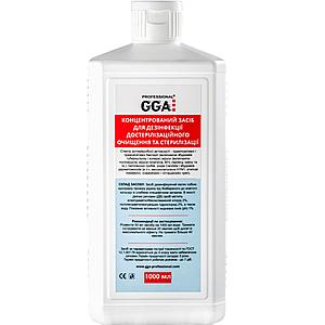 Концентрированное средство для дезинфекции и стерилизации инструментов GGA Professional, 1000 мл.