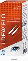 Офтальмологические тест-полоски с флюоресцеином I-DEW FLO 1 мг