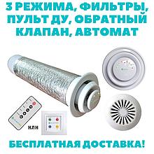 Рекуператор воздуха CLIMTEC (Климтек) РД-200 Стандарт (до 70м2) (стеновой)