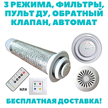 Рекуператор воздуха CLIMTEC (Климтек) РД-200+ СТАНДАРТ (до 100м2) (стеновой)