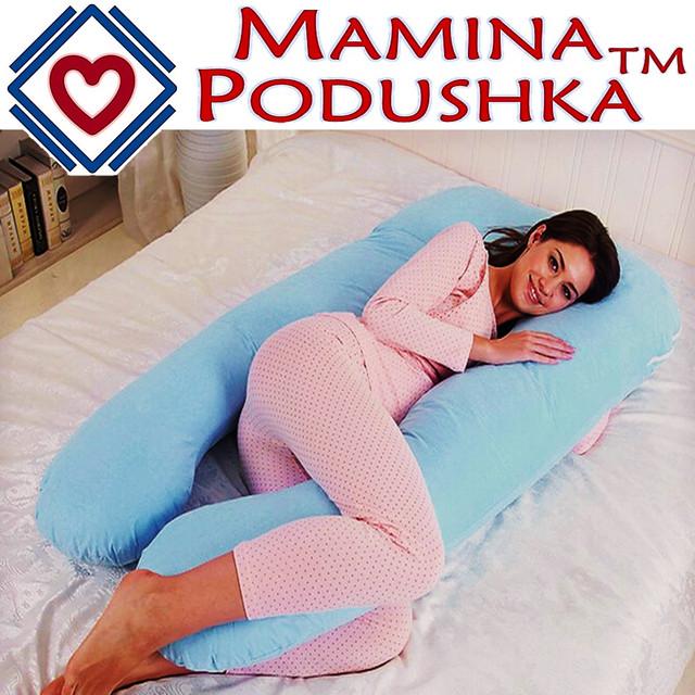 MAMINA PODUSHKA ® - подушки на любой вкус