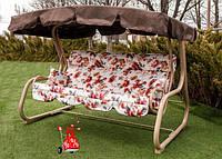 Качеля садовая трехместная Кристоф 180, подвесные садовые качелидля дачи, трехместные качели
