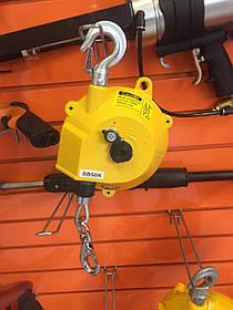 Трос-балансир тросовой для пневмоинструментов весом от 3,0 кг до 5,0 кг, длина 1,3 м Air Pro SB50K