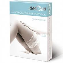 Чулки женские компрессионные лечебные, с открытым мыском, II класс компрессии, Алком 6082