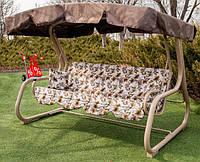 Качеля садовая трехместная Таурус 180, подвесные садовые качелидля дачи, трехместные качели