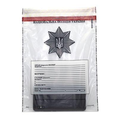 Сейф-пакет поліетиленовий прозорий з логотипом та шаблоном, 230 x 325 мм