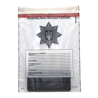 Сейф-пакет поліетиленовий прозорий з логотипом та шаблоном, 230 x 325 мм, фото 2