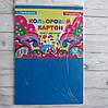 Кольоровий картон глянцевий А4, 10 аркушів в пакеті, фото 3