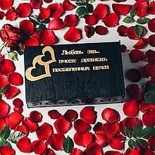 "Шкатулка ""Семейный бюджет"" v2 дизайн два сердца Черная"