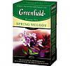 Чай чёрный Greenfield Spring Melody 100 г.