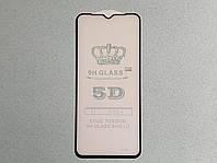 Samsung Galaxy A20S 9H FULL COVER GLASS 5D скло захисне ПОВНЕ ПОКРИТТЯ