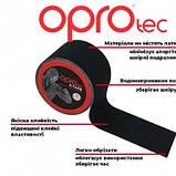 Кинезиологический тейп OPROtec Kinesiology Tape TEC57542 синий 5cм5м SKL24-252484, фото 3