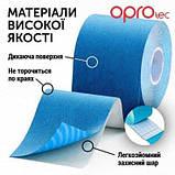 Кинезиологический тейп OPROtec Kinesiology Tape TEC57542 синий 5cм5м SKL24-252484, фото 7