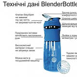Спортивна пляшка-шейкер BlenderBottle SportMixer 20oz/590ml рожева FL Original SKL24-277387, фото 3
