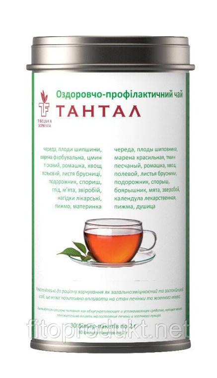 Тантал /Тханг Тхан Фіточай 30 пакетиків Тибетська формула
