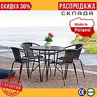 Набор Садовой Плетеной Мебели 4 Стула+Стол 90 см Польша из Ротанга Искусственного Комплект Bistro-4
