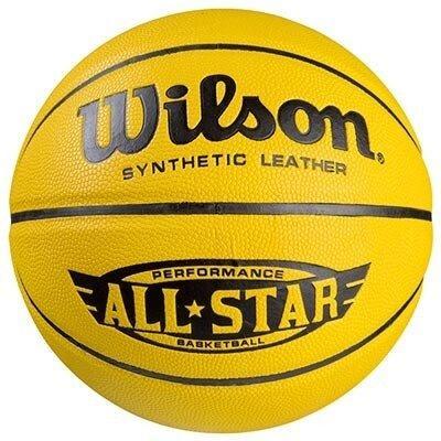 М'яч баскетбольний Wilson 7 PU AllStar лимонний SKL11-291742