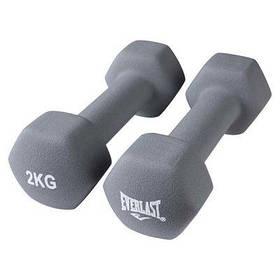 Гантели виниловые Everlast 2 шт по 2 кг серые SKL11-291760