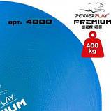 Мяч для фітнесу укріплений PowerPlay Premium 65см Синій насос SKL24-292013, фото 2