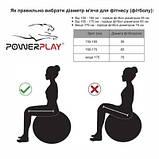 Мяч для фітнесу укріплений PowerPlay Premium 65см Синій насос SKL24-292013, фото 4