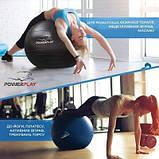 Мяч для фітнесу укріплений PowerPlay Premium 65см Синій насос SKL24-292013, фото 7