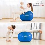 Мяч для фітнесу укріплений PowerPlay Premium 65см Синій насос SKL24-292013, фото 10