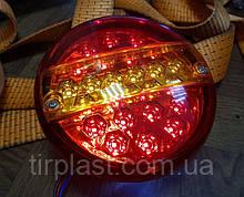 Фонарь задний LED УНИВЕРСАЛЬНЫЙ задний фонарь круглый MAN DAF RVI SCANIA VOLVO диодный круглый фонарь LED