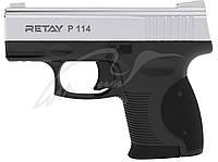 Стартовий пістолет Retay P 114 (nickel)