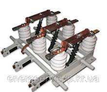 Роз'єднувач внутрішній РВЗ 10/630 (міжфазний відстань 250мм) з заземлюючими ніжками