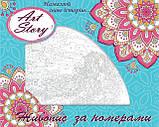 Картина по номерам рисование на дереве ArtStory Вкус кофе ASW026 30х40 см набор для росписи краски, кисти,, фото 3