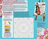 Картина по номерам рисование на дереве ArtStory Вкус кофе ASW026 30х40 см набор для росписи краски, кисти,, фото 4