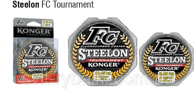 ЛЕСКА Konger STEELON FC TOURNAMENT 0.14mm/30m