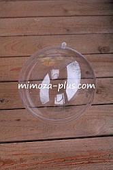 Декоративный шар, Ø 20 см